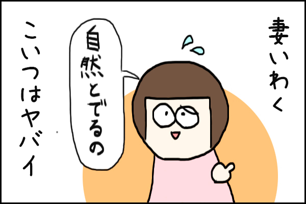 img_07.jpg