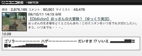 【Oblivion】おっさんの大冒険1(ゆっくり実況)