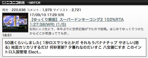 【ゆっくり解説】スーパードンキーコング2 102%RTA 1:27:38(WR)  (1/5)リンク