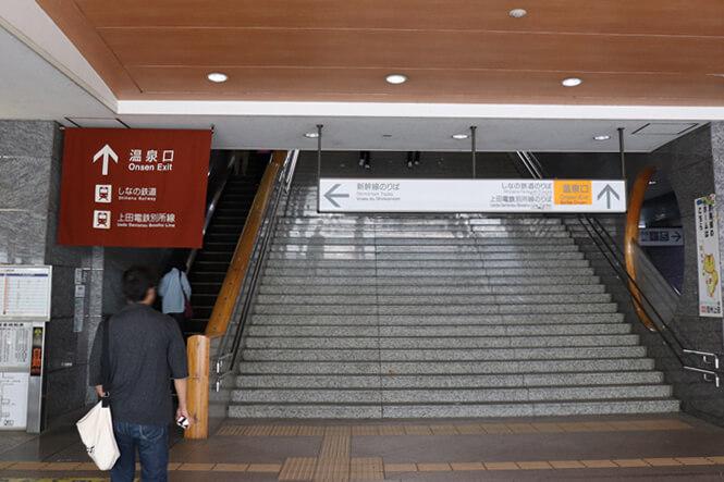 上田駅お城口