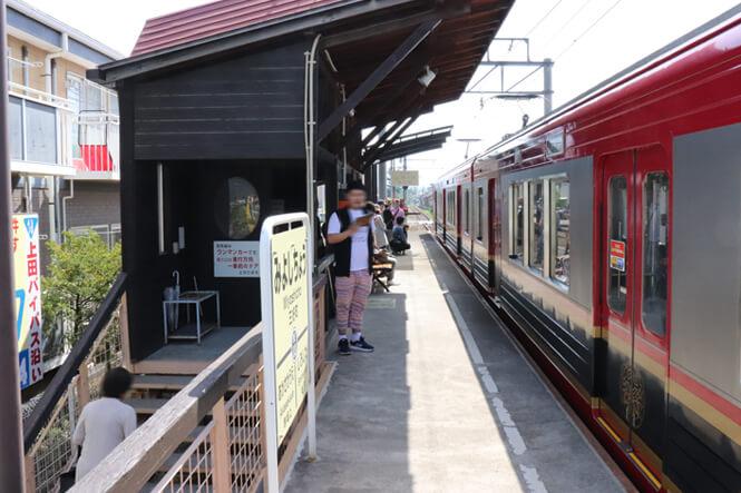 三好町駅ホーム