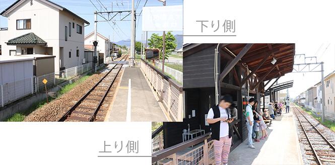 三好町駅混雑.jpg