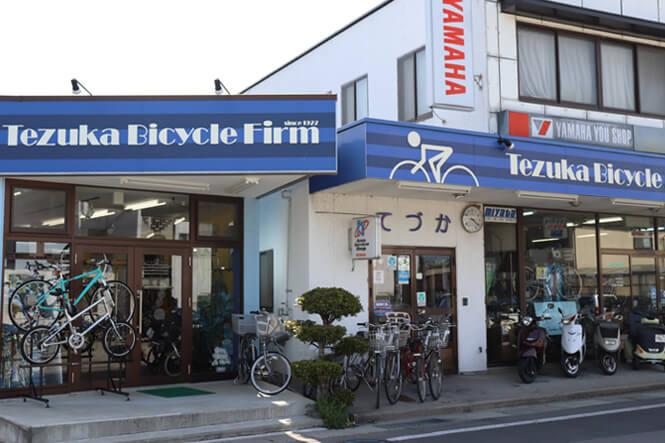 手塚サイクル