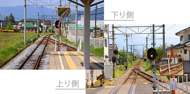 上田原駅ホーム