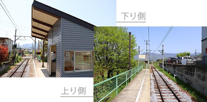神畑駅ホーム