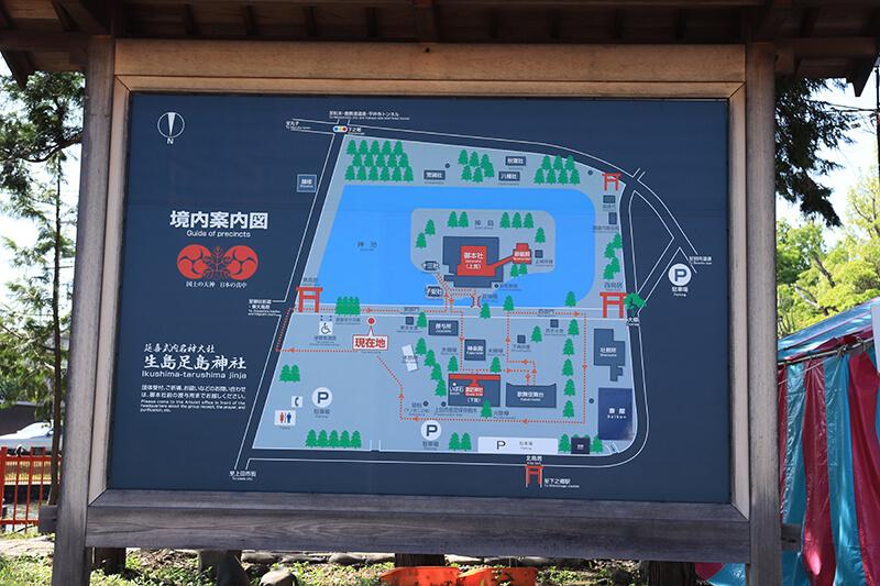 生島足島神社 境内案内図