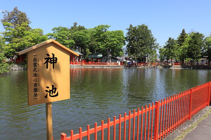 生島足島神社 神池の写真