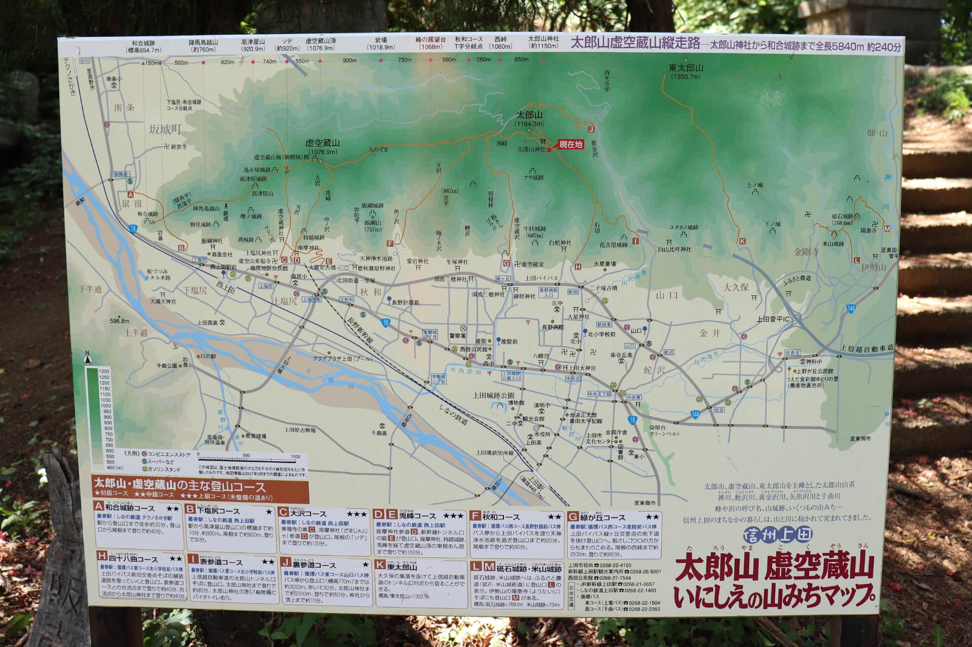img20180706_map.jpg