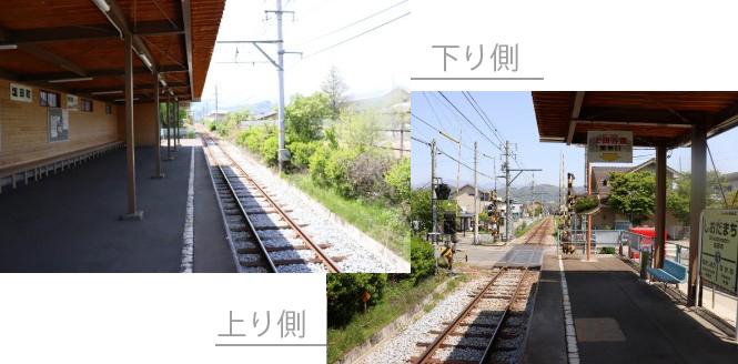 塩田町駅ホーム