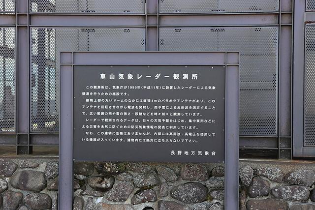 img_kirigamine_13.jpg