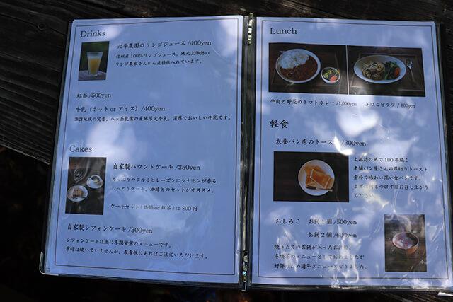 img_kirigamine_32.jpg