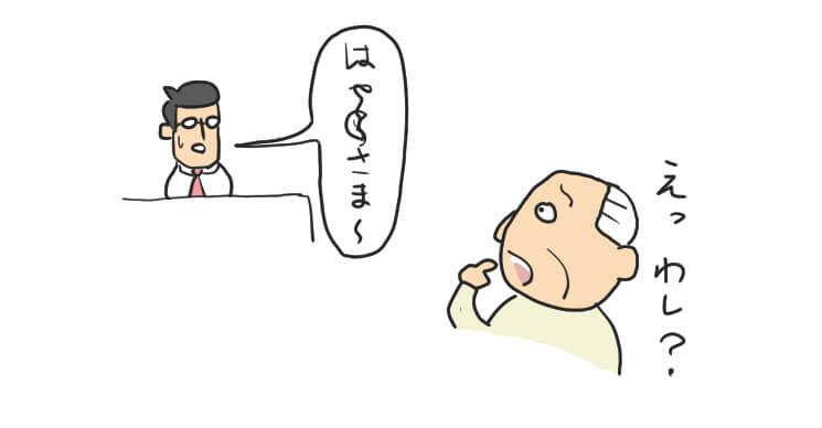 miss_01.jpg