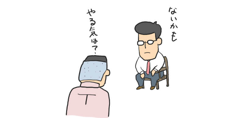 miss_03.jpg