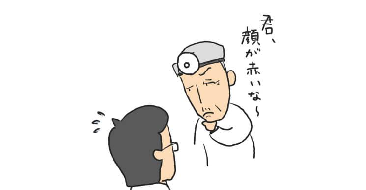 miss_04.jpg