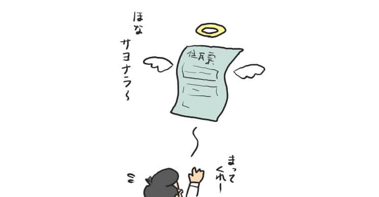 miss_07.jpg